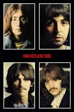 "Постер СТ-Диалог ""The Beatles"", плакат к ""Беломуальбому"", МУЗ-056, бумага, 40х60 см"