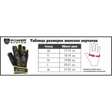 Перчатки для фитнеса и атлетики Hunter Sports HS-2006, черные, XS