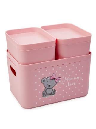 Набор органайзеров Berossi Mommy love нежно-розовый