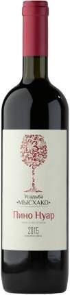 "Вино ""Usadba Myskhako"" Pinot Noir, 2015"