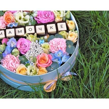 Букет Господин Цветаев Для любимой мамочки с шоколадными буквами