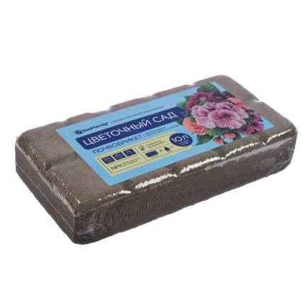 Субстрат для растений БиоМастер Почвобрикет Цветочный сад 10 л