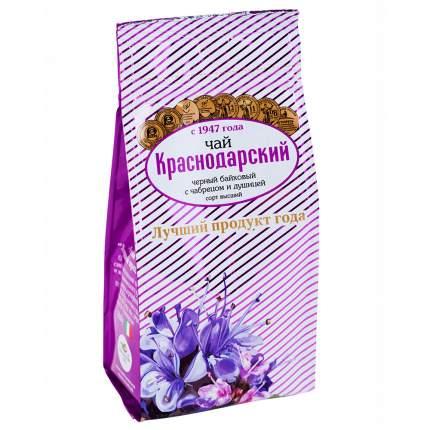 """Чай Краснодарский """"С чабрецом и душицей"""", черный листовой с добавками, 100 гр"""