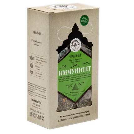 """Чай Бабушкины рецепты """"Иммунитет"""", травяной, 20 пирамидок"""