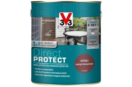 Эмаль Direct Protect V33 бордо 2.5л