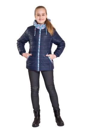Куртка детская SAIMA, цв. синий, р-р 134