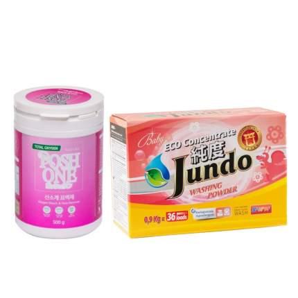 Набор Posh One пятновыводитель Jundo Baby порошок для стирки детского белья