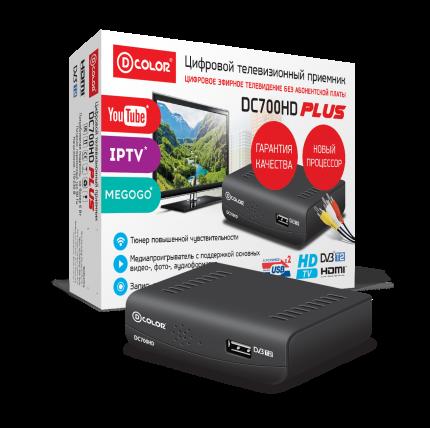 DVB-T2 приставка D-Color DC700HD Plus Black