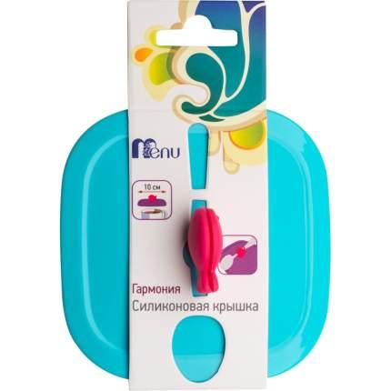 Крышка для СВЧ Menu Гармони 10 см