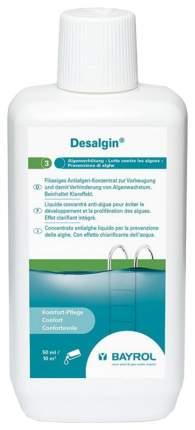 Дезинфицирующее средство для бассейна Bayrol 4541112 Дезальгин 1 л