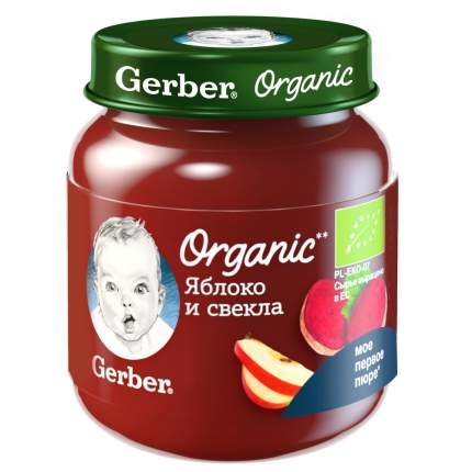 Пюре овощное Gerber Organic Яблоко, свекла с 5 мес. 125 г