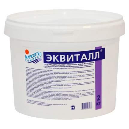 Дезинфицирующее средство для бассейна Маркопул кемиклс М544 ЭКквиталл 2 кг