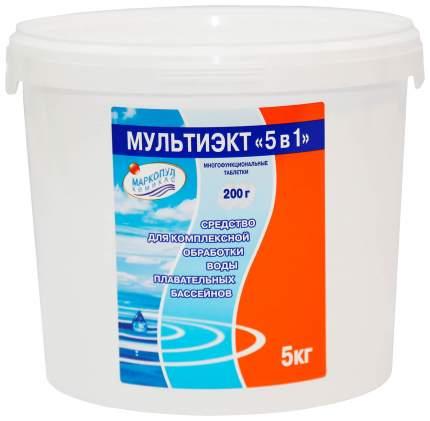 Дезинфицирующее средство для бассейна Маркопул кемиклс М66 Мультиэкт 5в1 5 кг