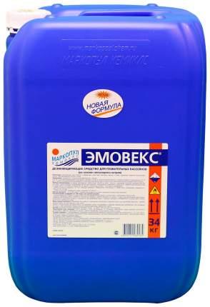 Дезинфицирующее средство для бассейна Маркопул кемиклс М57 Эмовекс-новая формула 30 л