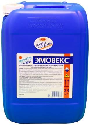 Дезинфицирующее средство для бассейна Маркопул кемиклс М34 Эмовекс 20 л