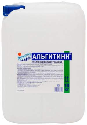 Дезинфицирующее средство для бассейна Маркопул кемиклс М05 Альгитинн 10 л