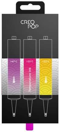 Чернила CreoPop Purple-Transparent, Pink-Transparent, Orange-Yellow SKU009