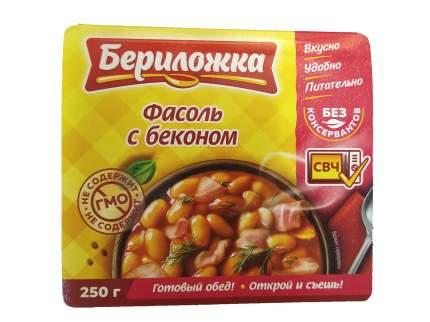 Фасоль Бериложка с беконом ламистер 250 г