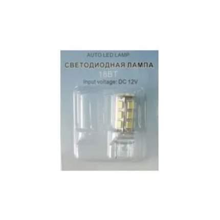 VIZANT 0018 Бесцокольная лампа WY21W, 18вт, цвет желтый, 1шт.