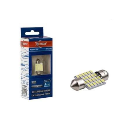 Лампа светодиодная 12V C5W SV8.5-8 двухцокольная 2411 бокс (1шт.) XENITE