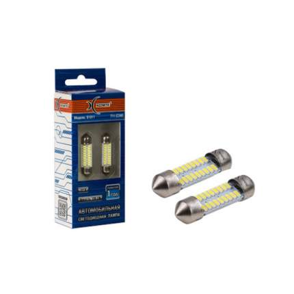 Лампа светодиодная 12V C5W SV8.5-8 двухцокольная S1811 блистер (2шт.) XENITE