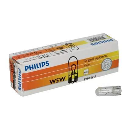 Лампа W5W 12961 12V (Картонная упаковка)