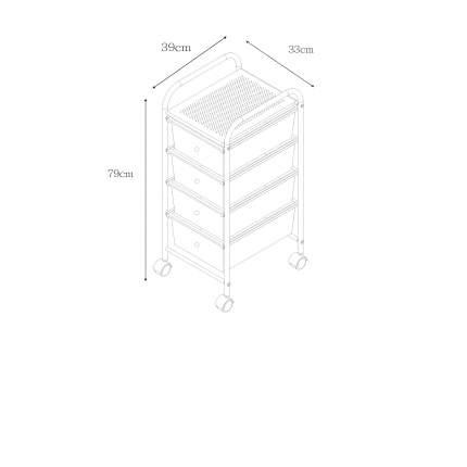 Этажерка My Space G004, с 4-мя пластиковыми ящиками, 39х33х79 см