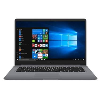 Ноутбук ASUS VivoBook 15 X510QR-EJ093T