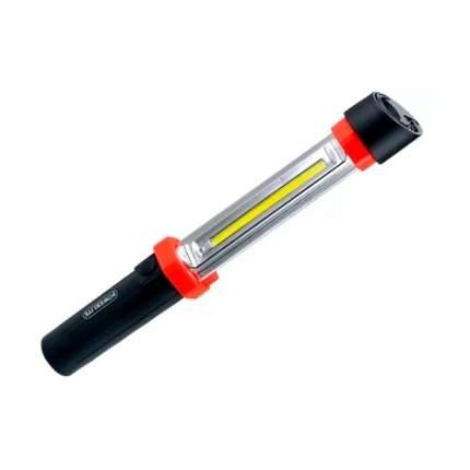 Лампа переносная светодиодная аккумуляторная AVS