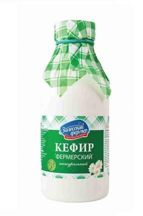 Кефир фермерский бзмж жир. 2.5 % 800 г п/п залесский фермер россия