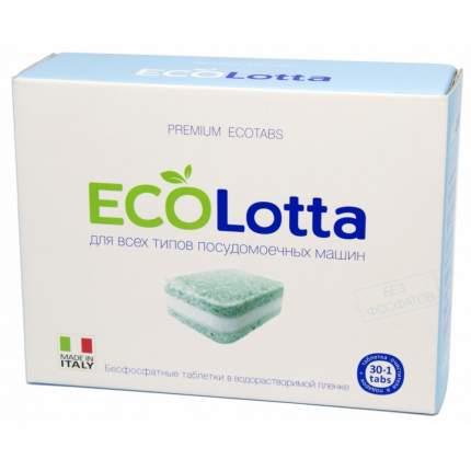 Таблетки EcoLotta для посудомоечной машины All-in1  30 шт + очистка 1 шт