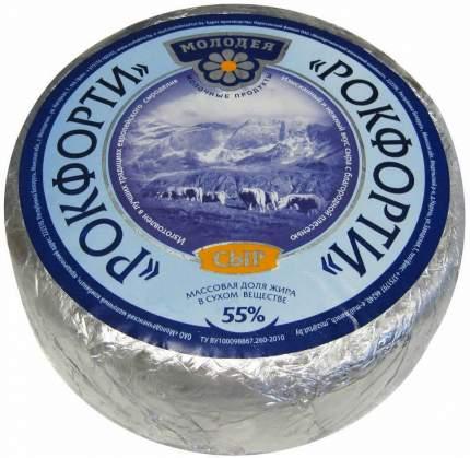 Сыр рокфорти фасованный  с голубой плесенью 55 % 1 кг