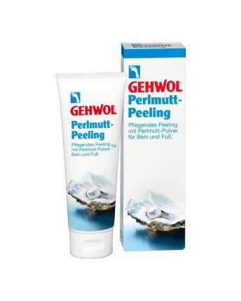 Жемчужный пилинг GEHWOL Perlmutt-peeling 125 мл