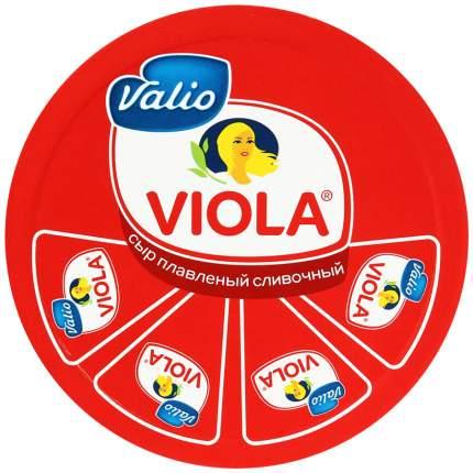 Сыр виола плавленый бзмж сливочный жир. 45 % 130 г сегмент валио россия