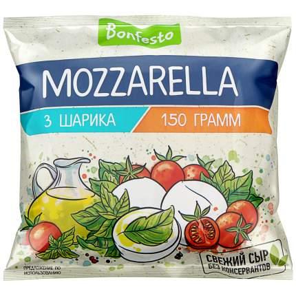 Сыр бонфесто моцарелла мягкий бзмж жир. 45 % 150 г п/п туровский мк беларусь