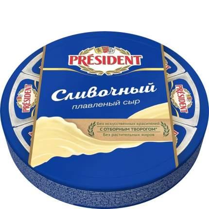 Сыр президент плавленый бзмж сливочный жир. 45 % 140 г сегмент лакталис истра россия