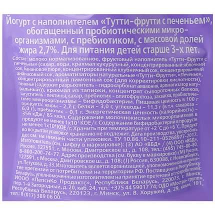 Йогурт чудо детки бзмж тутти-фрути с печеньем жир. 2,7 % 85 г д/п вбд россия
