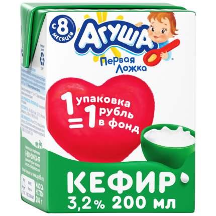 Кефир Агуша детский 3.2% 200 г