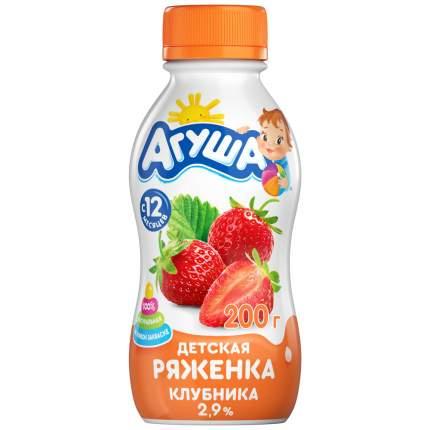 Ряженка Агуша с 12 месяцев клубника 2.9% 200 г