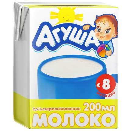 Молоко Агуша стерилизованное с 8 месяцев 2.5% 0.2 л