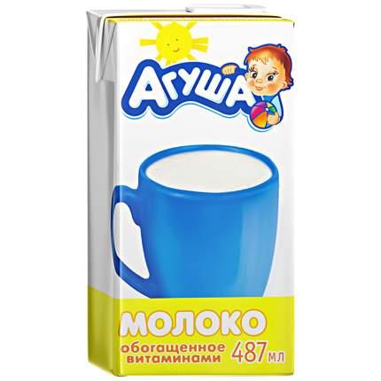 Молоко Агуша витаминизированное 3.2% 500 г