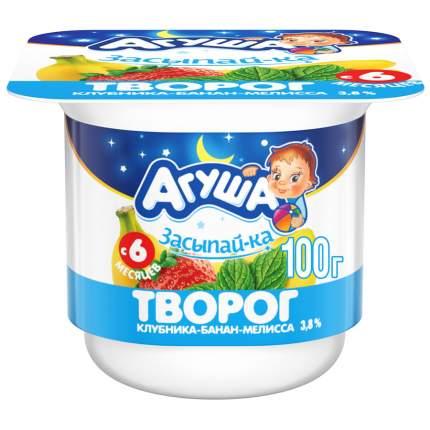 Творог Агуша Засыпайка с 6 месяцев клубника, банан, мелиса 3.8% 100 г
