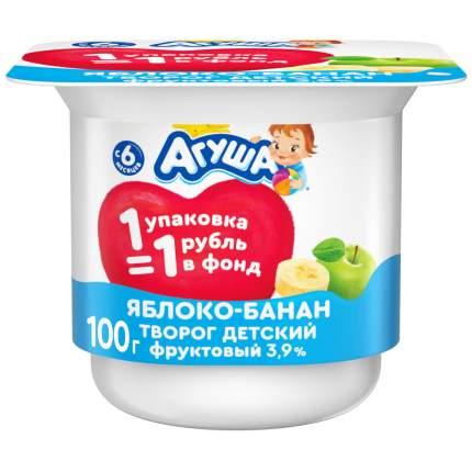 Творог Агуша с 6 месяцев яблоко, банан 3.9% 100 г