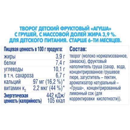 Творог Агуша с 6 месяцев груша 3.9% 100 г