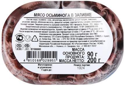 Мясо осьминога Санта Бремор в заливке 200 г