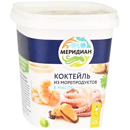Коктейль Меридиан из морепродуктов в масле 415 г