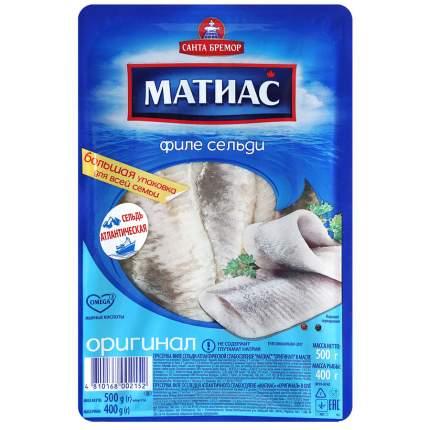 Сельдь Матиас оригинальное филе-кусочки 200 г