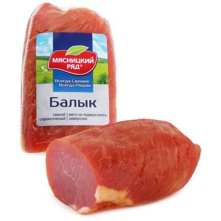 Балык Мясницкий ряд сыро-копченый свиной