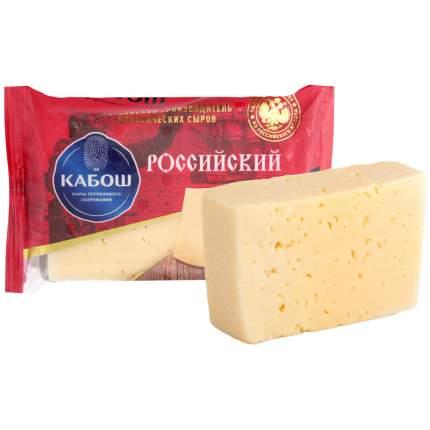 Сыр российский 45-50%