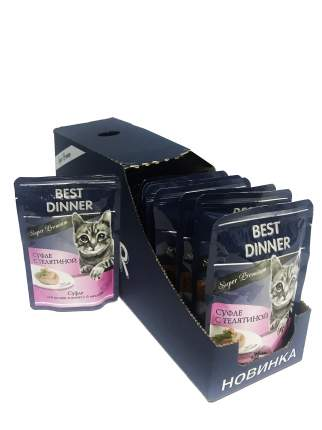 Влажный корм для кошек Best Dinner Мясные деликатесы, суфле с телятиной, 24шт по 85г